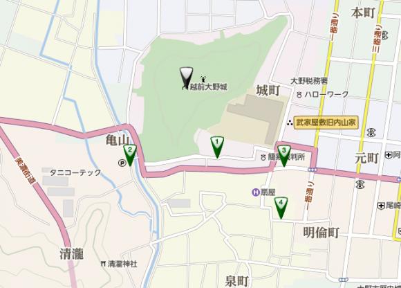 越前大野城の地図  NAVITIME